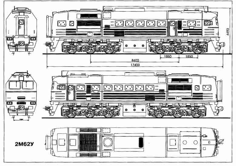 базе 2М62У и (2)М62, т.е.